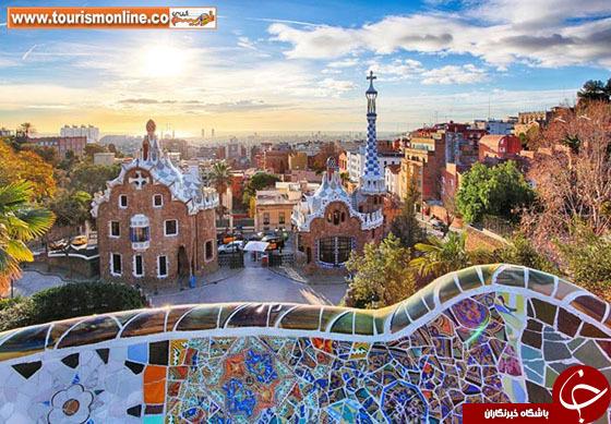 زیباییهای جهان در این شهر جمع شده!/ پرتصادف ترین شهر دنیا اینجاست! +تصاویر