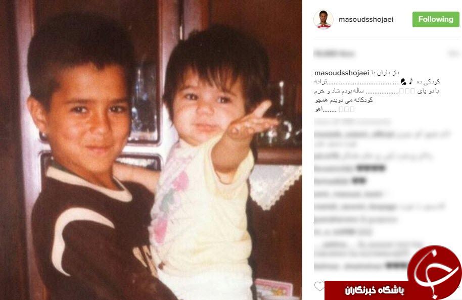 عکسی جالب از دوران کودکی مسعود شجاعی