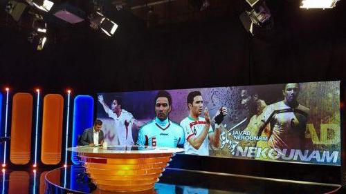 برنامه نود بیستم دیماه+پخش زنده