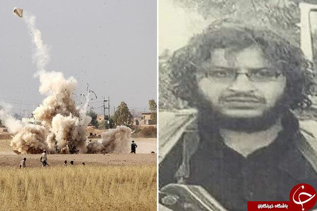دکتر مرگِ داعشیها به درک واصل شد +تصویر