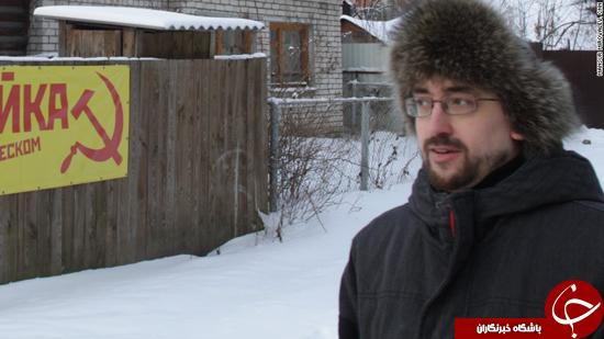 نامگذاری یک خیابان در روسیه به نام