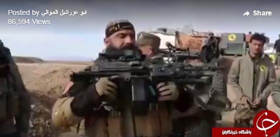 ابو عزرائیل از سلاح جدیدش رونمایی کرد