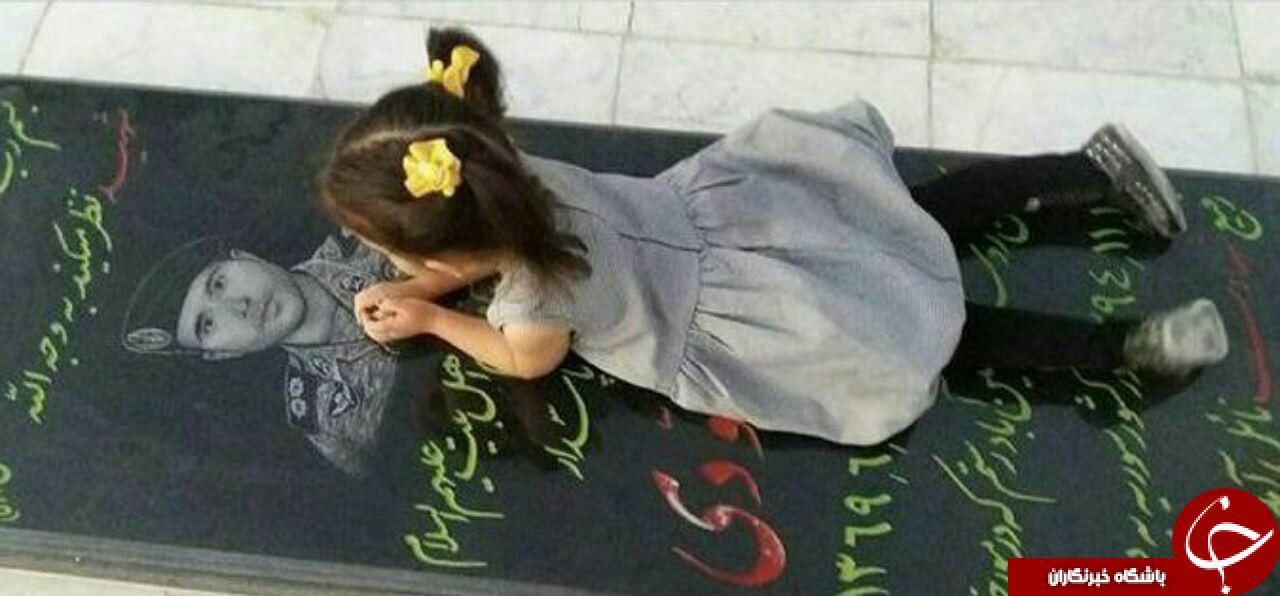 شهیدی که دختر سه ساله خود را در آغوش گرفت +تصاویر