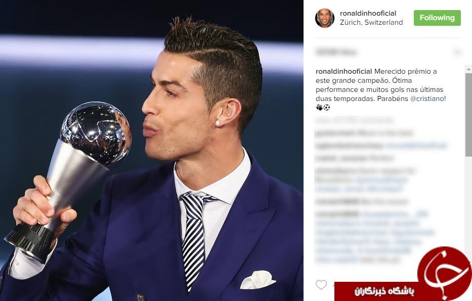 تبریک ستاره سابق بارسا به رونالدو+اینستاپست
