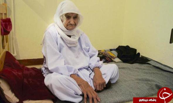 پیرترین پناهجوی جهان از قلمرو داعش فرار کرد+ عکس