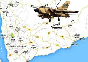 حمله جنگندههای متجاوز سعودی-آمریکایی به منطقه الجاح/ سه زن و چهار کودک شهید شدند