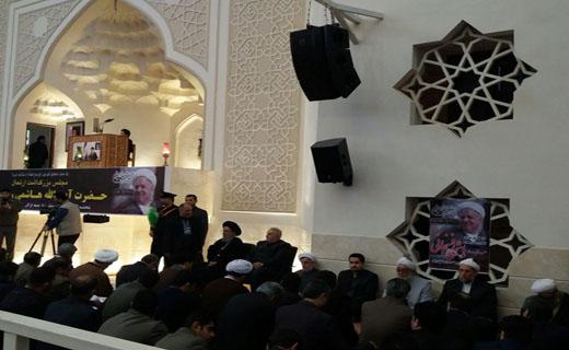 مراسم بزرگداشت ارتحال آیت الله هاشمی رفسنجانی در گرگان + عکس
