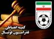 جریمه و توبیخ برای تیم های فوتبالی