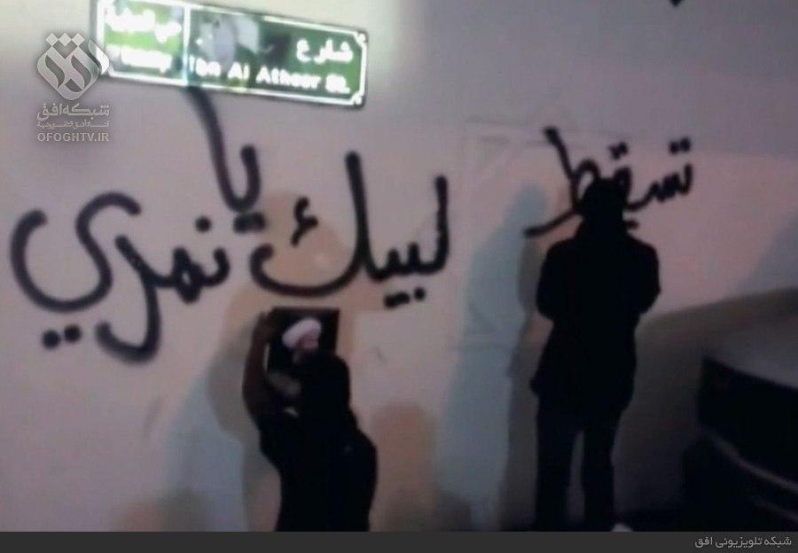 فریاد اعتراض های خونین «زیر پوست عربستان سعودی»