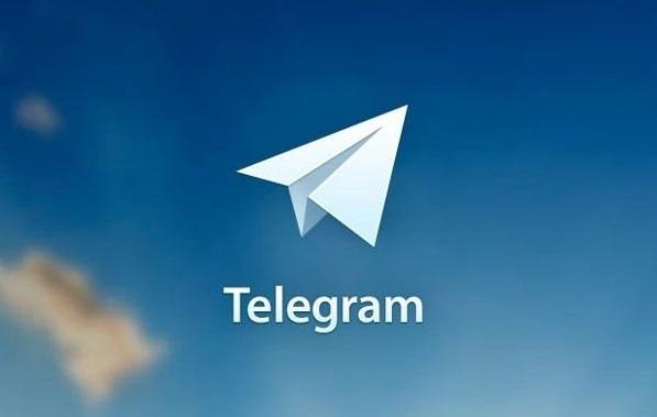 دانلود اولین نسخه نهایی Telegram برای ویندوز