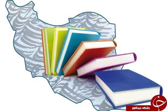 بوشهر در جمع نامزدان ایرانی کسب عنوان پایتخت جهانی کتاب یونسکو