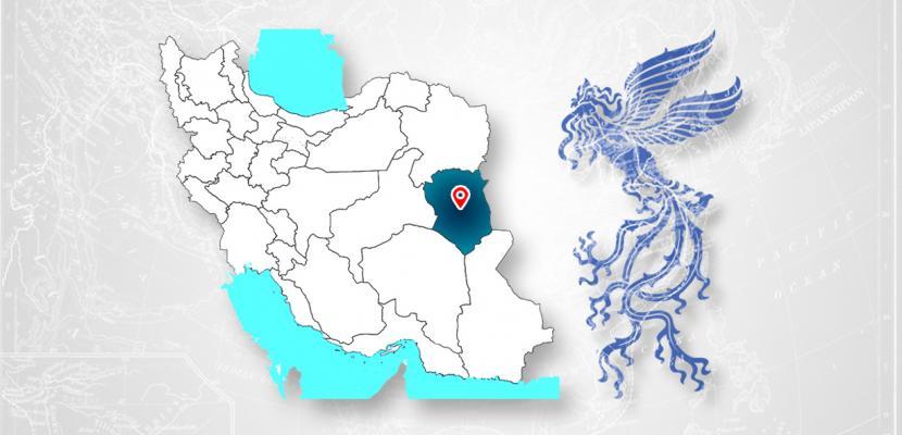خراسان جنوبی برای دومین بار میزبان جشنواره فیلم فجر