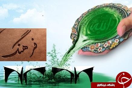 جامعه باید در راستای اهداف انقلاب اسلامی جهادی عمل کند