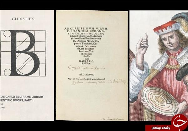 باارزش ترین دستنوشتههای تاریخی جهان+عکس