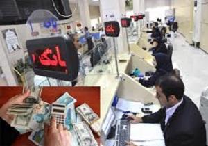 بررسی عملکرد بانک ها در ارائه تسهیلات