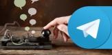 باشگاه خبرنگاران -با این روش به عکس های تلگرام خود متن اضافه کنید