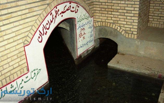 جشن ثبت جهانی قنات قصبه گناباد بهمن ماه برگزار می شود