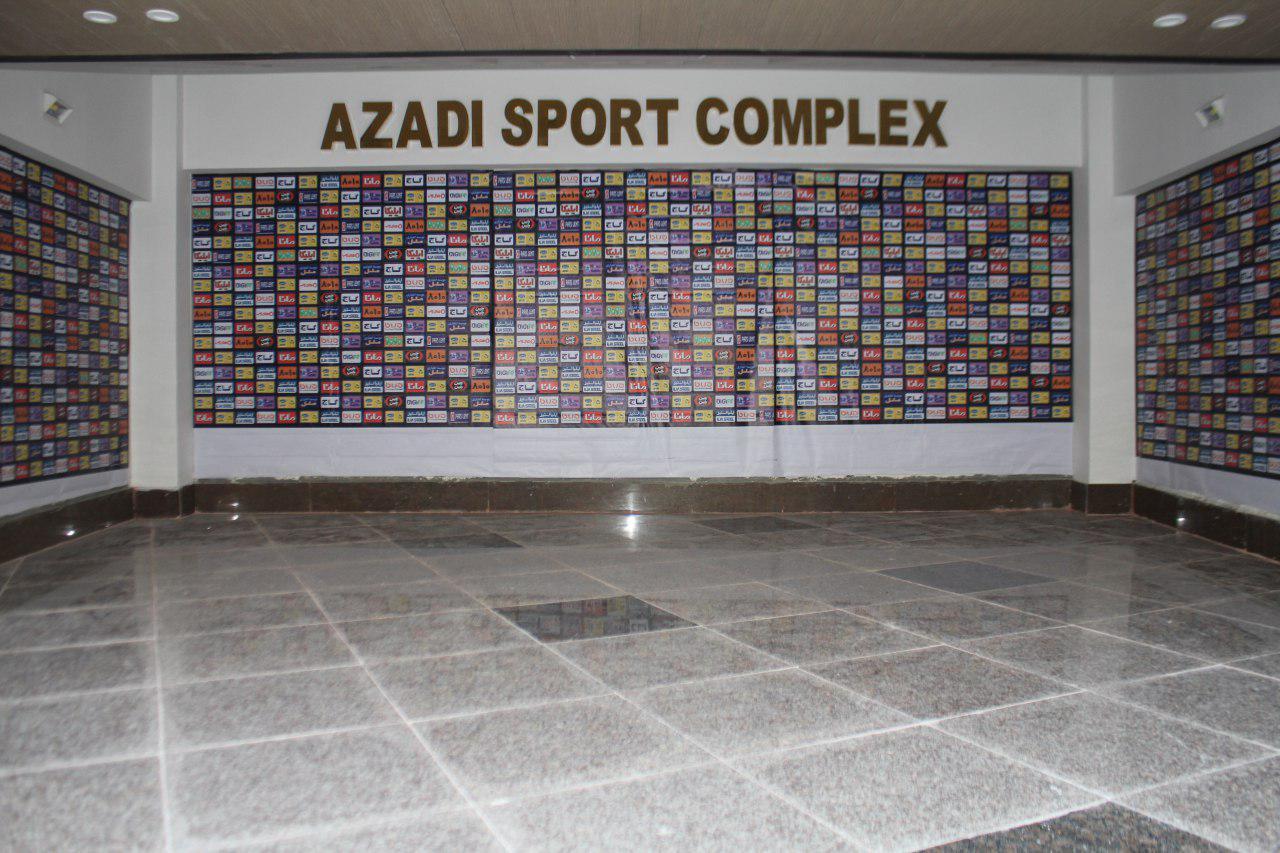 میکسدزون جدید ورزشگاه آزادی رونمایی شد+عکس