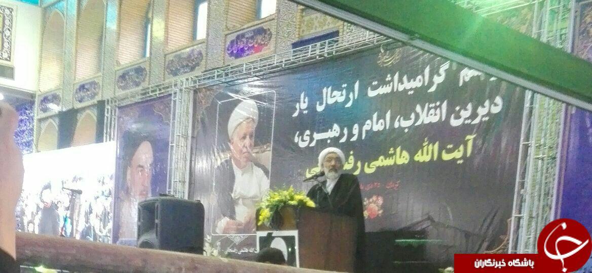 برگزاری مراسم بزرگداشت مرحوم آیت الله هاشمی رفسنجانی در کرمان+ تصاویر