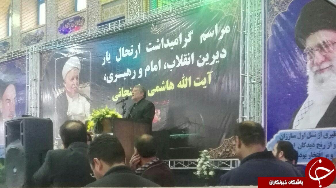 برگزاری مراسم بزرگداشت مرحوم آیت الله هاشمی رفسنجانی در کرمان