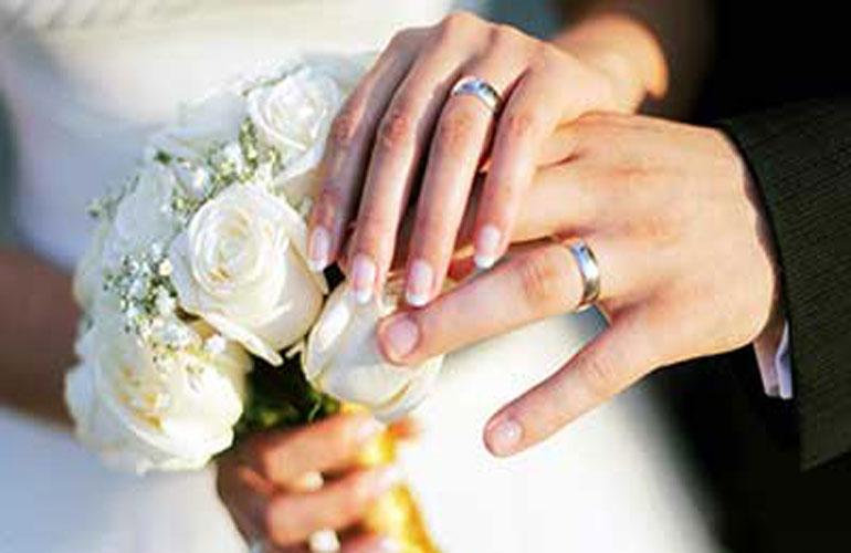 ازدواج را جدي بگيريد / ازدواج موفق