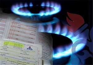 تخفیف ویژه قیمت گاز برای «طبقه اشراف»