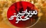باشگاه خبرنگاران - کشف و ضبط 723 ثوب البسه در زنجان