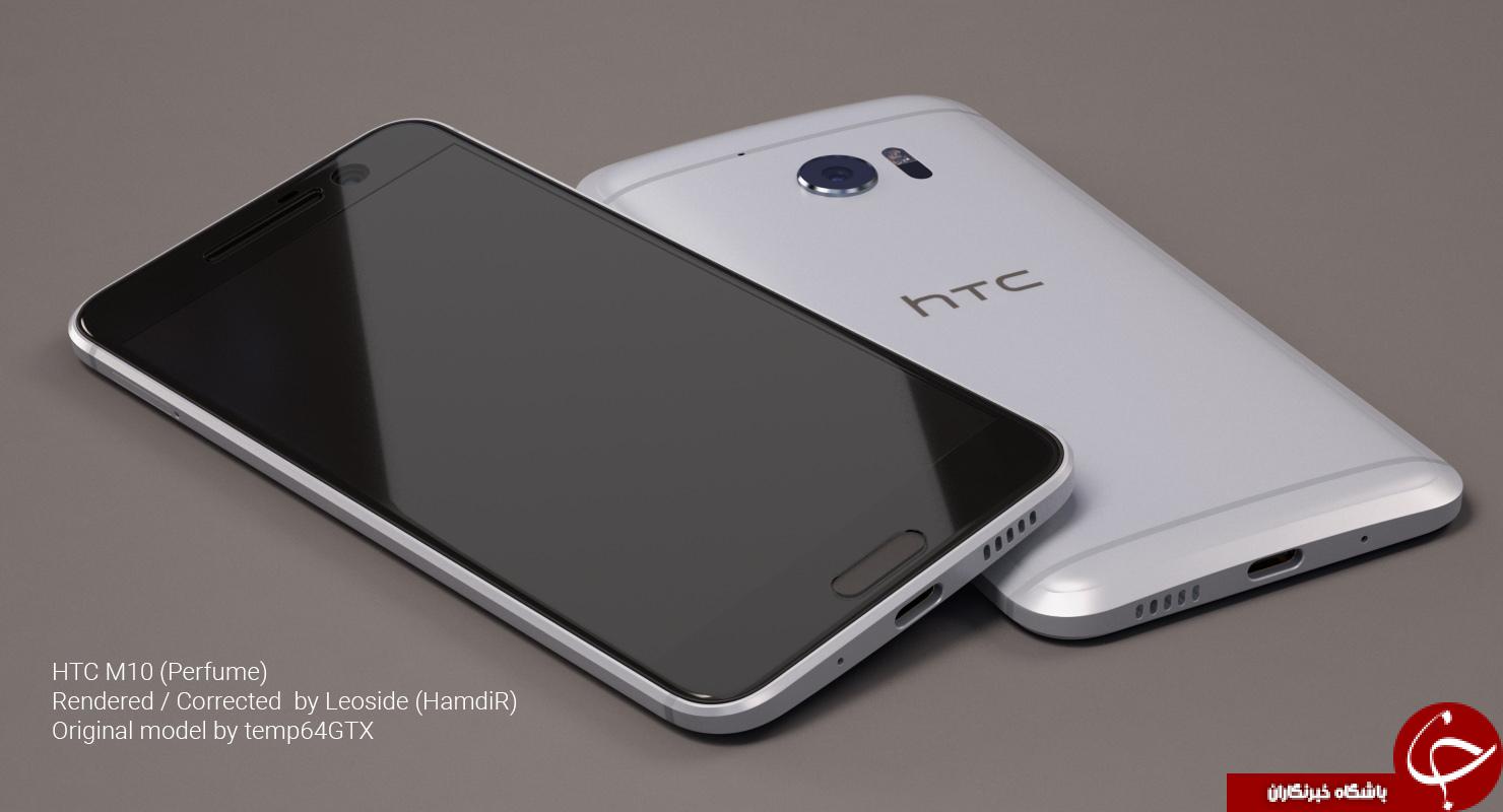 مقایسه گوشی های HTC 10 و گلکسی A7 مدل 2017