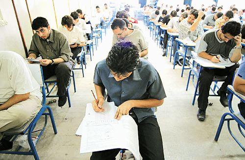 پول بده امتحان بده /دانشجویان بدهکار علمی کاربردی مجوز امتحان ندارند