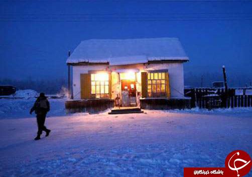 با سردترین روستای جهان بیشتر آشنا شوید+ تصاویر