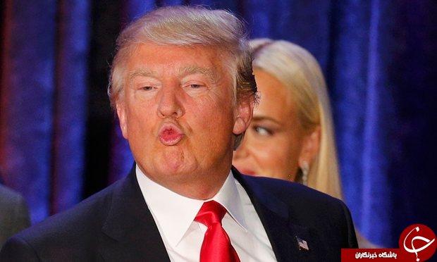 7 واکنش صورت ترامپ/ از چهره آلفا تا غنچه کردن لبها+تصاویر