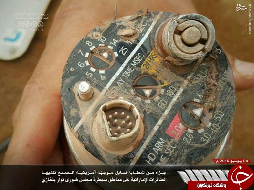 یگان مزدوران امارات از حمله به جزایر سه گانه مأیوس و روانه لیبی شد/ مغز متفکر «بلک واتر» در همسایگی ایران چه میکند؟ +تصاویر