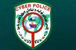 باشگاه خبرنگاران -مشارکت مردم زمینه ساز امنیت فضای سایبری