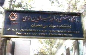 آغاز دوره های مشترک دانشگاه خواجه نصیر با 4 کشور از سال تحصیلی آینده