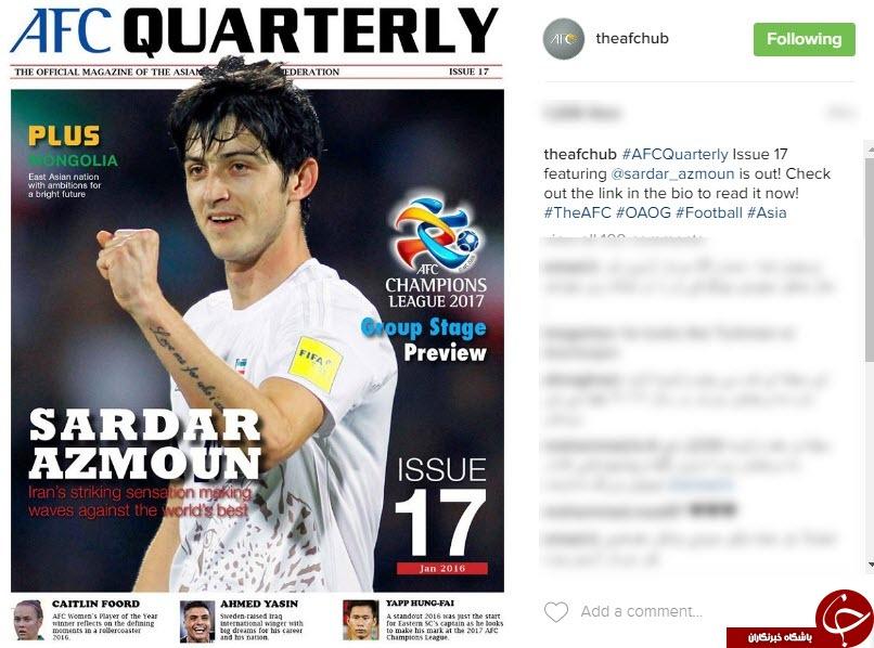 درخشش سردار بر روی مجله کنفدراسیون فوتبال آسیا +عکس