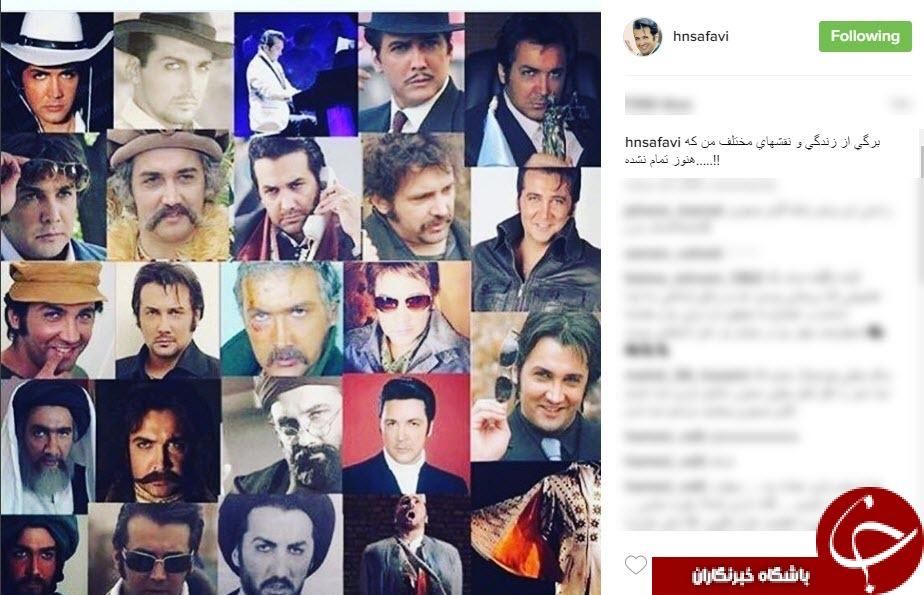 همه نقشهایی که حسام نواب صفوی بازی کرده است