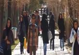 باشگاه خبرنگاران - اصفهان، سومین استان بیکار کشور + فیلم
