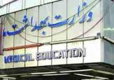 باشگاه خبرنگاران - طلب ۱۲ هزار میلیارد تومانی وزارت بهداشت از بیمهها