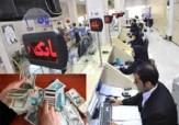 باشگاه خبرنگاران - اصلاح قانون بانکداری بدون ربا، اردیبهشت 96 به جمع بندی نهایی می رسد