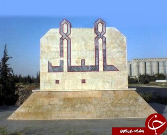 باشگاه خبرنگاران -الباب؛ باتلاقی که ارتش ترکیه را میبلعد