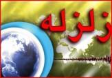 باشگاه خبرنگاران - زمین لرزه 3.8 ریشتری در فاریاب