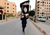 باشگاه خبرنگاران -داعش یک عراقی را به بهانه فروش سیگار در ملاء عام شلاق زد+ تصاویر
