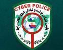 باشگاه خبرنگاران -مرکز فوریتهای سایبری در تمام شبانه روز آماده خدمت رسانی به شهروندان است