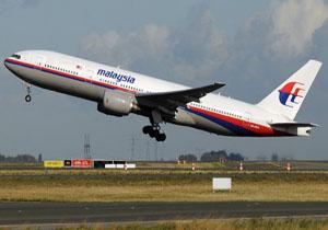 توقف رسمی عملیات جستجوی هواپیمای گمشده مالزی