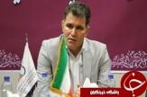 باشگاه خبرنگاران -کیهانی:مفاد قرارداد سپهرزاد همانند دیگر مربیان تیم ملی است