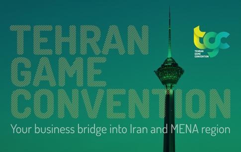 باشگاه خبرنگاران -آغاز ثبتنام در نخستین نمایشگاه تجاری بازی ایران