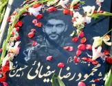 باشگاه خبرنگاران -برای شهید شدن باید شهادت را آرزو کرد