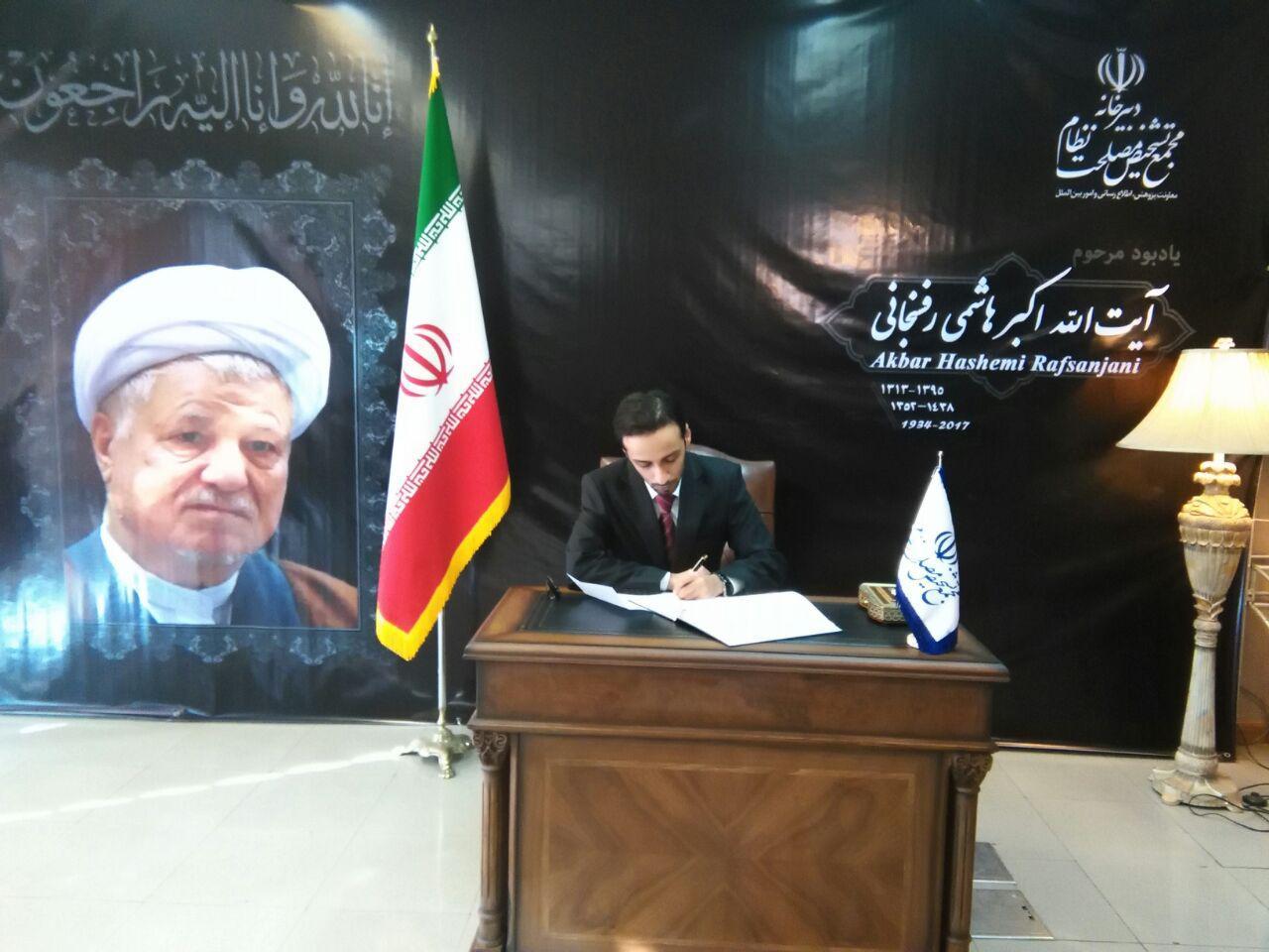 ادای احترام جمعی از سفرای خارجی به آیتالله هاشمی رفسنجانی + تصاویر
