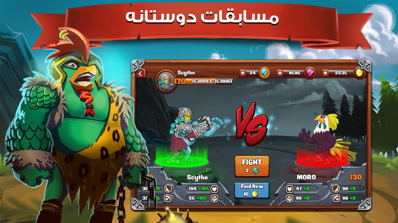 دانلود بازی خروس جنگی برای اندروید و Ios / بازی مهیج ایرانی با استقبال جهانی