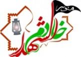 باشگاه خبرنگاران - همایش تجلیل از خادمان شهدا در زنجان